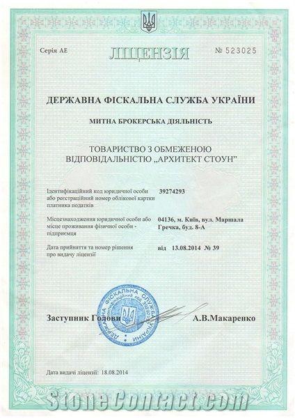 Сustoms brokerage license