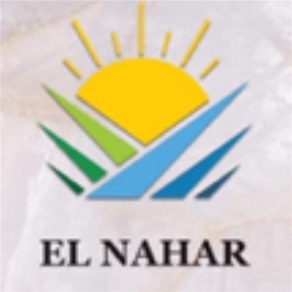 EL NAHAR GROUP MARBLE AND GRANITE