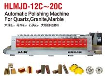 Fully Automatic Stone Slab Polishing Machine