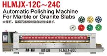 High Output Automatic Stone Slab Polishing Machine
