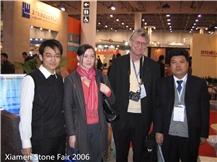 Xiamen Stone Fair 2006