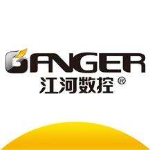 Jinan Ganger Cnc Technology.Co.,Ltd.
