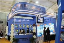 Xiamen Stone Fair 2019