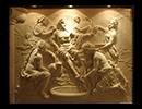 Artificial Stone Relief, Plaster Art