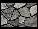 Artificial Stone Pavers