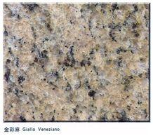 Giallo Veneziano Granite Slabs & Tiles, Brazil Yellow Granite
