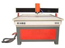 Marble Carving Machine QL-1212