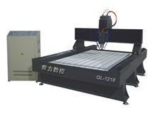Marble CNC Router QL-1218