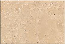 Mahallat Beige Travertine Slabs & Tiles, Iran Beige Travertine