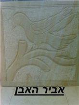 Jerusalem Cream Beige Embossment