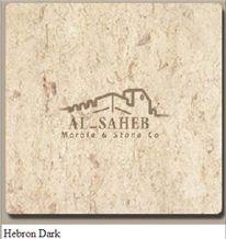 Hebron Bone Limestone Slabs & Tiles, Israel Beige Limestone