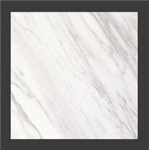Dramas White Marble Slabs & Tiles, Greece White Marble