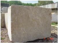Emperador Light Turkey Marble Blocks