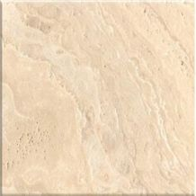 Dehbid Cream, Iran Beige Travertine Slabs & Tiles