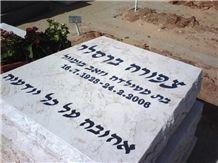 Jerusalem Bone Limestone Tombstone