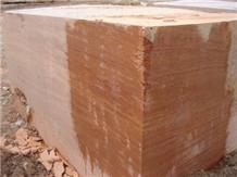 Azarshahr Red Travertine Block