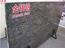 Nebula Gold Granite Slab, China Brown Granite