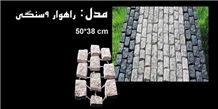 Yazd Grey Cobble Stone, Grey Granite Cobble Stone