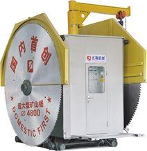 Stone Mining Machine