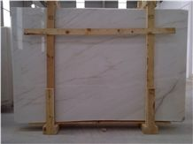 Marble Slabs Estremoz White, Estremoz Branco Vigaria White Marble Flooring Tiles, Walling Tiles