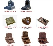 Granite Japanese Style Monuments