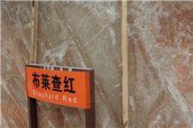 Brachard Red Marble Slab, Breccia Oniciata, Breccia Oniciata Rosso, Brescia Oniciata