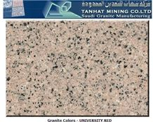 University Red, Saudi Arabia Pink Granite Slabs & Tiles