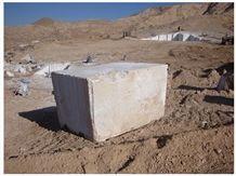 Dehbid Beige Marble Blocks