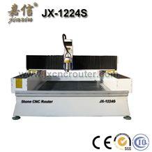 JiaXin Marble CNC Engraving Machine JX-1224S