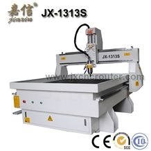 JiaXin Stone Engraving CNC Router JX-1313S