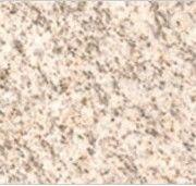 Golden Grain G888 Granite Tile, China Yellow Granite