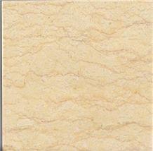 Selvia Marble Slabs, Beige Marble Tiles & Slabs Egypt