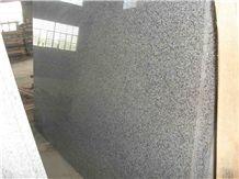 G640 Granite, China White Granite Slabs & Tiles