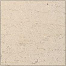 Ioannina Beige Special, Ioannina Beige Limestone Tiles