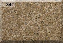 Curtin, Kurdaisk Granite Tiles