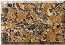 Ujno Sultaevckoe Granite Tiles, Russian Federation Red Granite