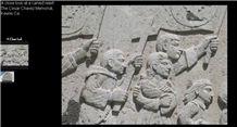 Pinon Clara Memorial Relief, Pinon White Sandstone Relief
