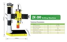 Drilling Machine for Stone,marble/granite Drilling