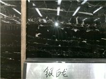 Silver Dragon Marble Slabs, China Black Marble