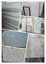 White Marble Tiles Slabs, Pure White Marble Slabs and Floor Tiles, White Jade Marble, Baoxing White Marble Tiles