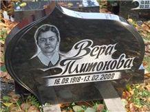 Karelia Black Granite Tombstone