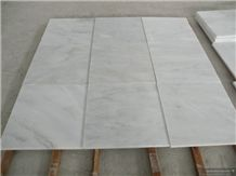 Danba White Marble Tiles