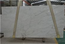 White Marble Slab (Oriental White), China White Marble
