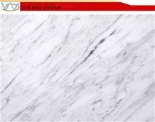 Ziarat White Marble Tiles & Slabs, Factory Price