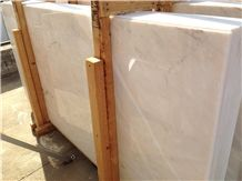 Vigaria Cream Marble Slabs & Tiles, Portugal White Marble