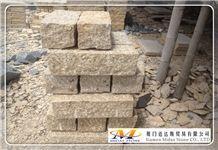 China Cheap Beige Granite Paving Stone