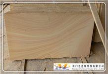 China Yellow Sandstone Walling Tiles