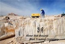 Rose Sidi Bouzid Marble Blocks