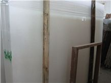Crema Bello White Limestone Tiles & Slabs
