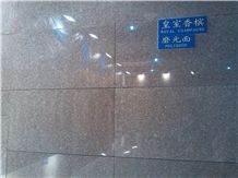 Royal Champagne Granite Tiles for Wall Cladding